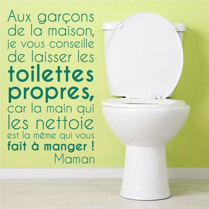 Sticker Mural Je Vous Conseille De Laisser Les Toilettes